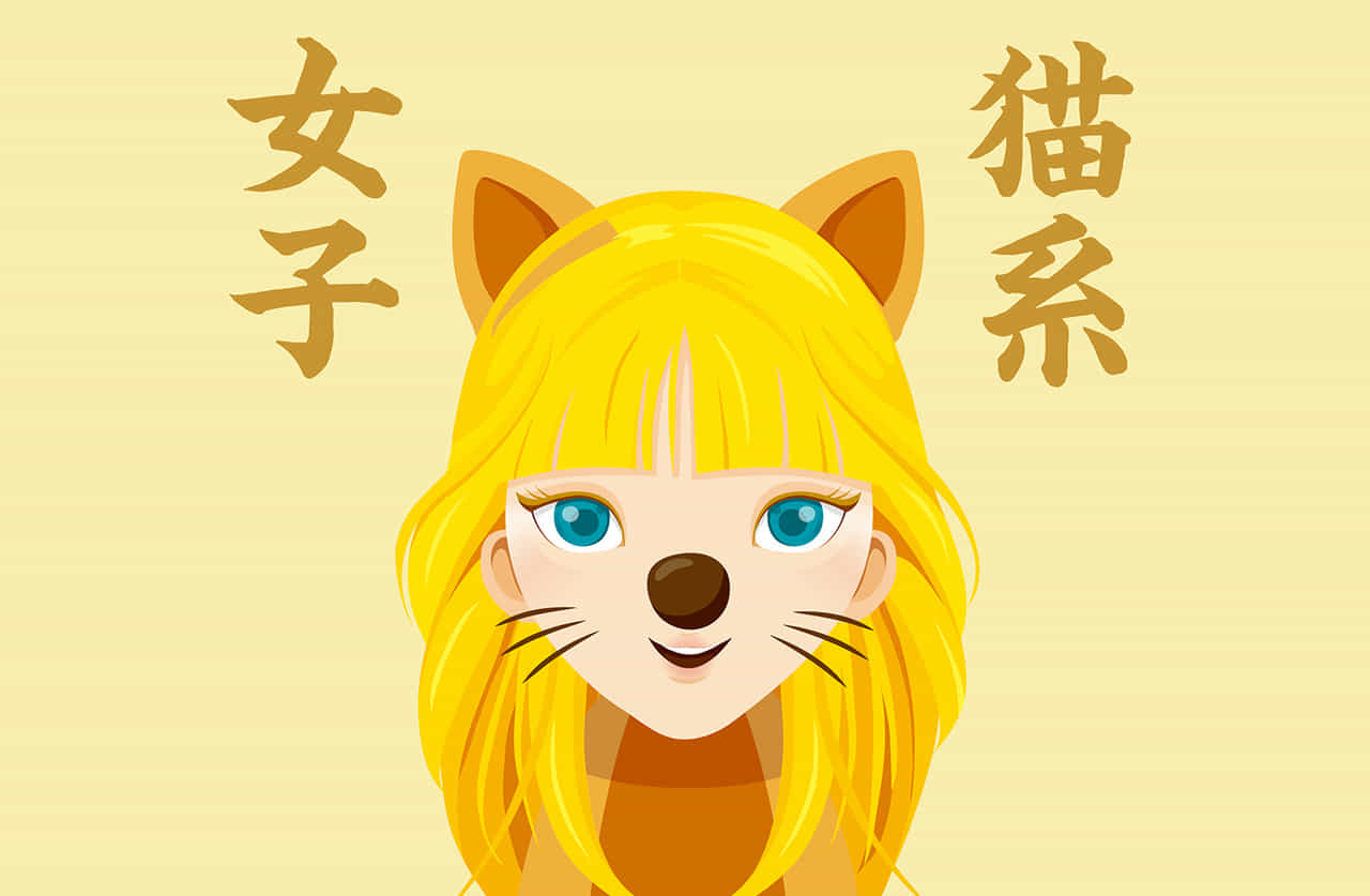 猫の格好をした女性のイラスト