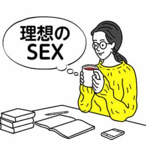 テーブルでお茶を飲む女性のイラスト