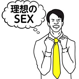 ガッツポーズをする男性のイラスト