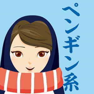 ペンギンの格好をした女性のイラスト