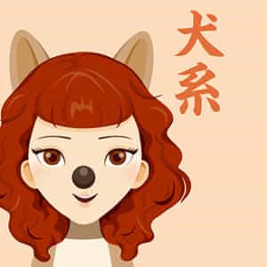 犬の格好をした女性のイラスト
